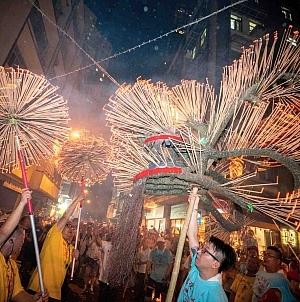 Tai Hang Fire Dragon Dance Hong Kong – China National Cultural Heritage