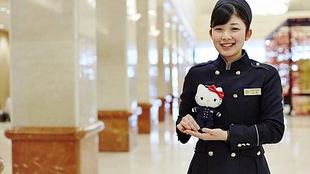 Keio Plaza Hotel Tokyo Shinjuku Hello Kitty Experience in Japan