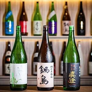 Big Sake Bar Singapore Introduces New Wagyu Themed Omakase Menu