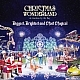 Christmas Wonderland 2017 Gardens By The Bay Bigger & More Magical!