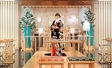 Keio Plaza Hotel Tokyo Japanese Cultural Experience Shinjuku Japan